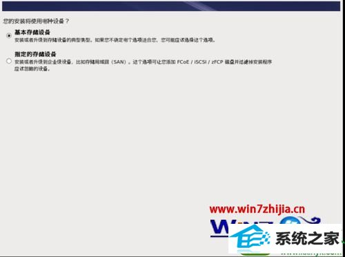 win10系统VMware虚拟机安装 Red Hat Enterprise Linux5的操作方法