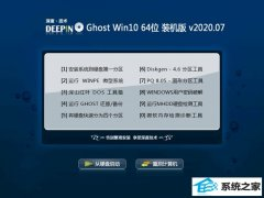 深度技术Ghost Win10 64位 多驱动装机版 2020.07